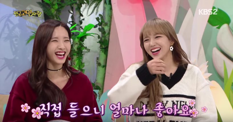 Cosmic Girls' Cheng Xiao Demonstrates How She Surprisingly Lounges Around At Home