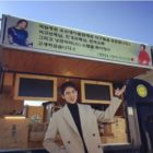"Park Shin Hye Shows ""SBS Drama Doctors"" Solidarity With Snack Truck For ""Romantic Doctor Kim"" Crew"