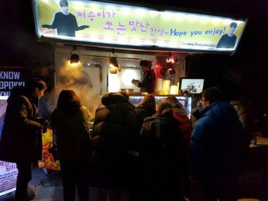 lee dong wook goblin food truck 3