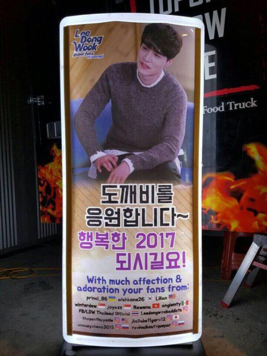 lee dong wook goblin food truck 2