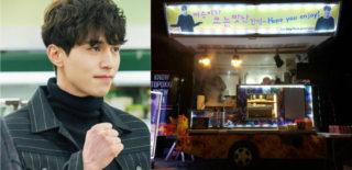 lee dong wook goblin food truck 0