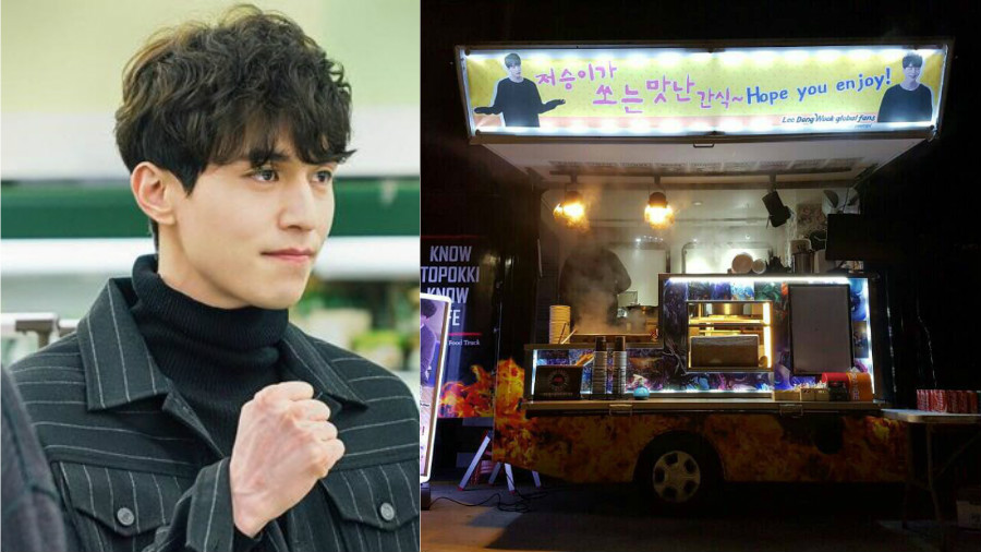 """Lee Dong Wook Fans From Soompi Send Food Truck To """"Goblin"""" Set"""