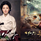 "Director Of ""Saimdang, Light's Diary"" Hopes To Score Like ""Descendants Of The Sun"""