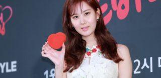 GIrls' Generation Seohyun Ruby Ruby Love