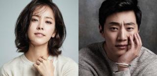 Han Ji Min Lee Hee Joon