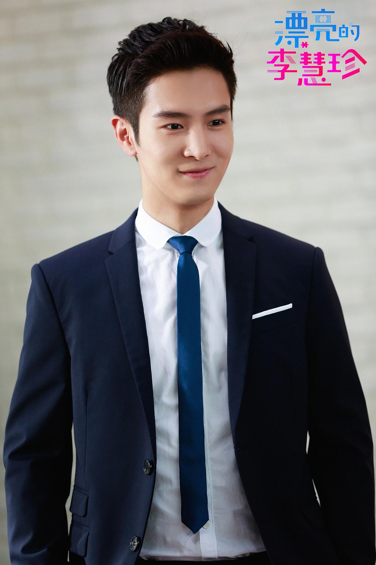 pretty li hui zhen peter sheng