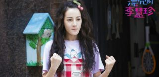 pretty li hui zhen 6