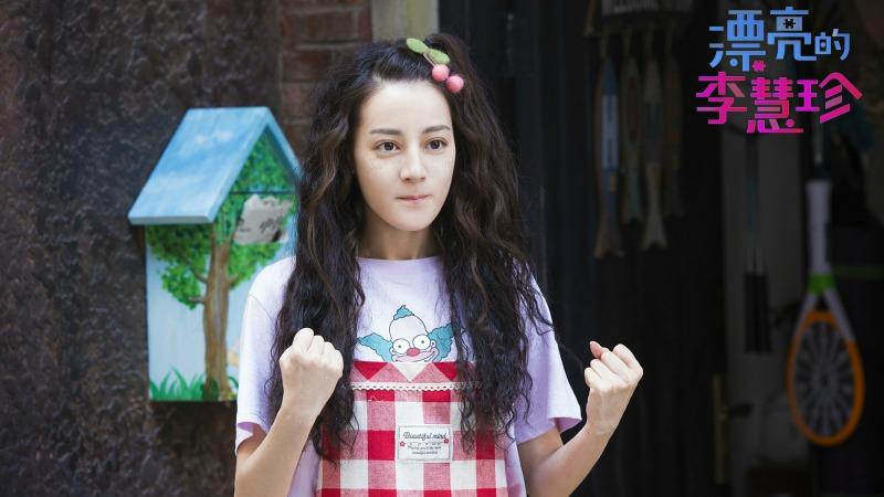 "4 Reasons To Watch ""Pretty Li Hui Zhen,"" The Chinese Remake Of ""She Was Pretty"""