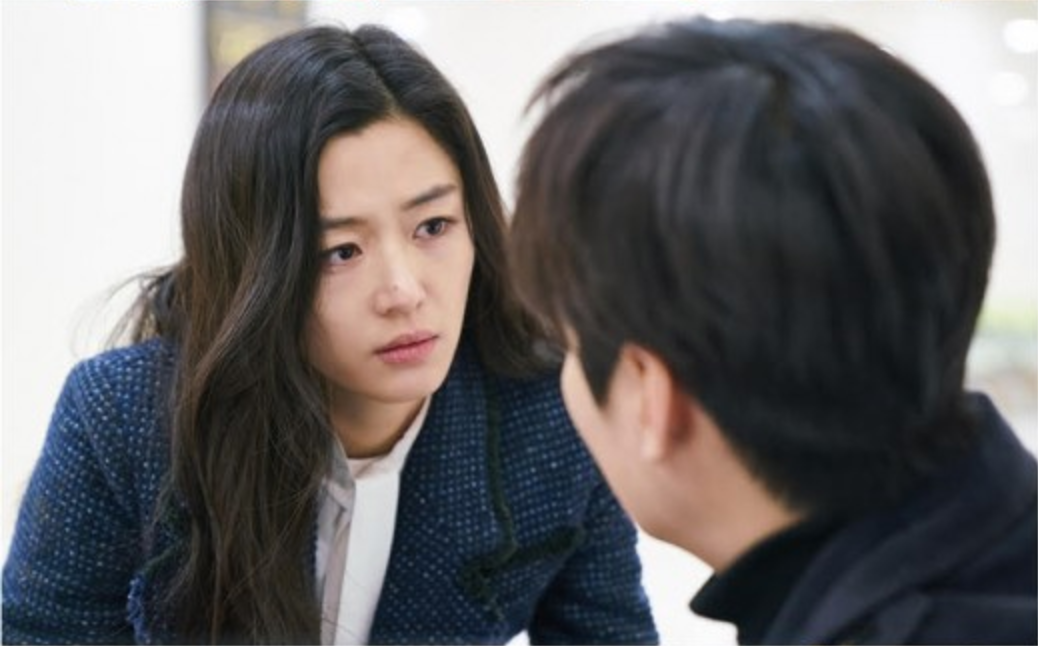 Jun Ji Hyun Lee Min Ho 3