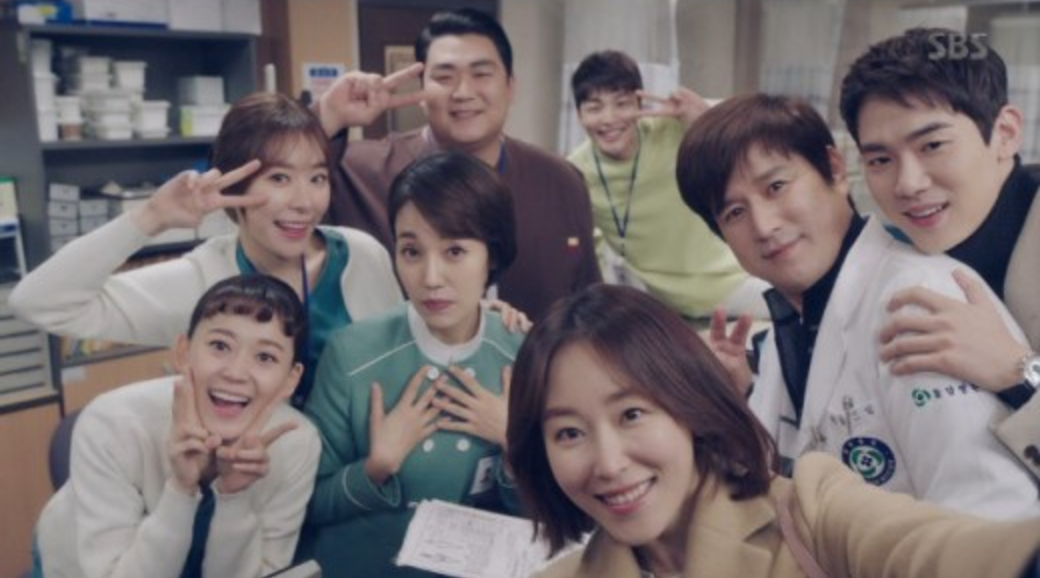 Romantic Doctor Kim 2