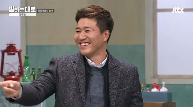 "Kim Jong Min Shares How He Persevered After Being Nearly Cut Off ""2 Days & 1 Night"""