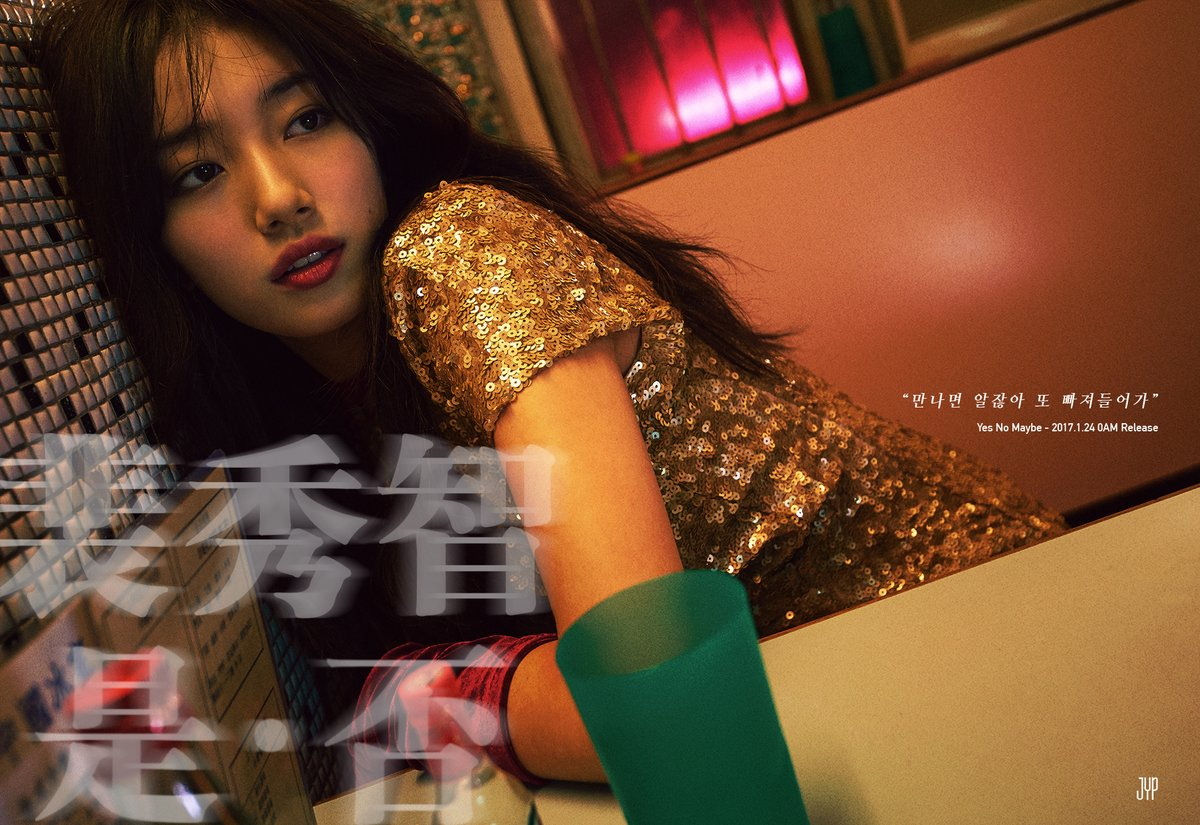 """Watch: Suzy Shares A Sneak Preview Of Upcoming Solo Title Track """"Yes No Maybe"""" On Reality Show"""