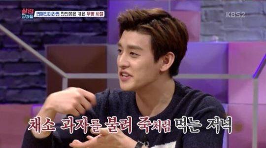 U-KISS's Eli Reveals He Once Fell For A Scam And Talks About His Current Financial Situation