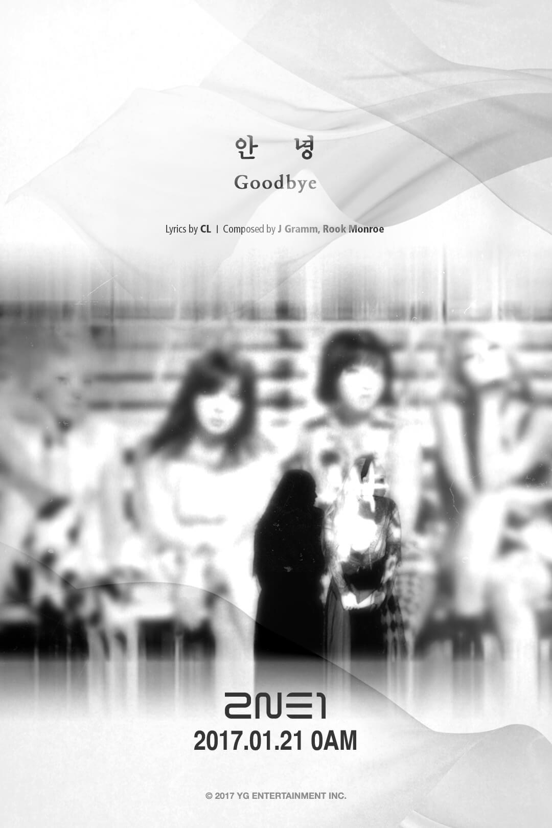 "YG Drops First Teaser For 2NE1's Final Song ""Goodbye"""