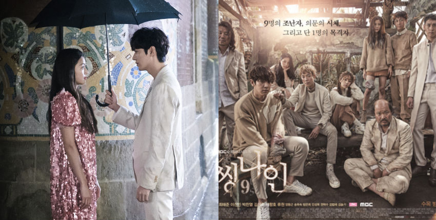 """""""The Legend Of The Blue Sea"""" Stays Strong As """"Missing 9"""" Airs First Episode"""