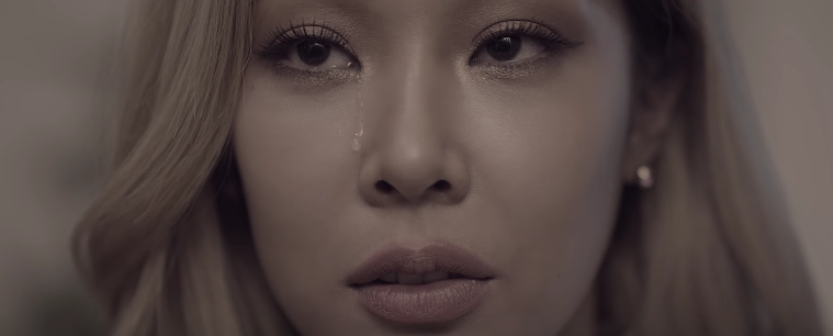 """Watch: Jessi Sheds A Tear In """"Don't Make Me Cry"""" Teaser Video"""