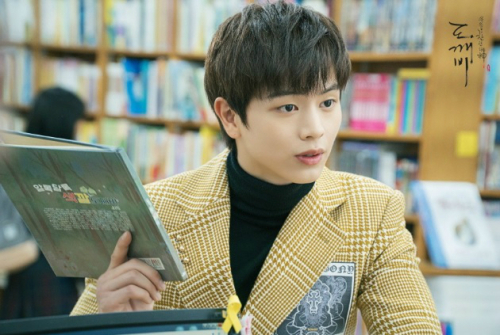 "Yook Sungjae Raves About The Luxurious Product Placement In ""Goblin"""