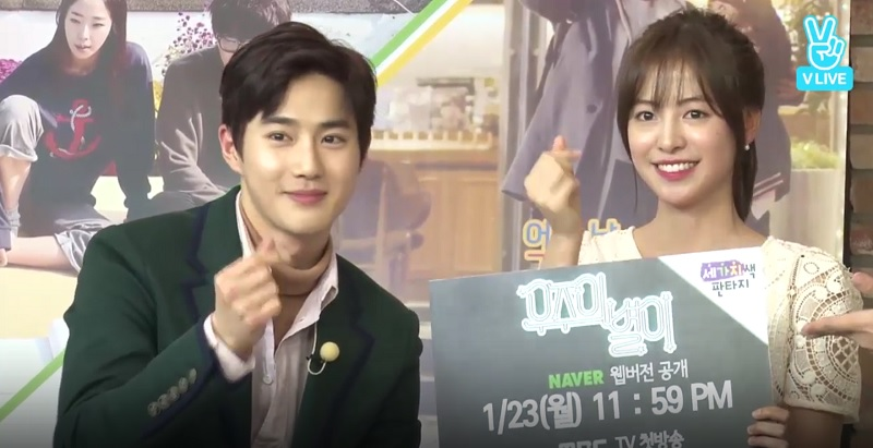 EXO's Suho Hints At Skin In Upcoming Drama, Makes Ratings Promise