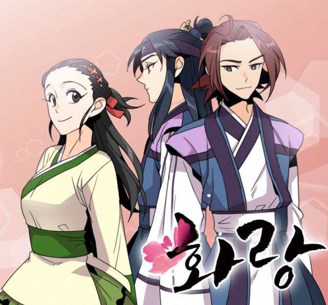 """Hwarang"" Popularity Fires Up Interest In Webtoon"