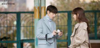 Tomorrow With You Shin Min Ah Lee Je Hoon 5