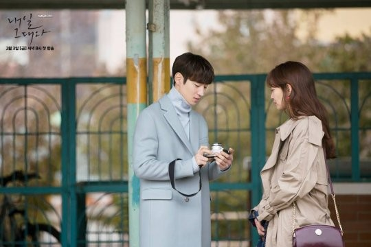 """""""Tomorrow With You"""" Producer Praises Lee Je Hoon And Shin Min Ah For Their Amazing Chemistry"""