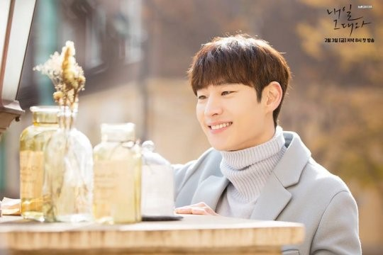 Tomorrow With You Shin Min Ah Lee Je Hoon 2