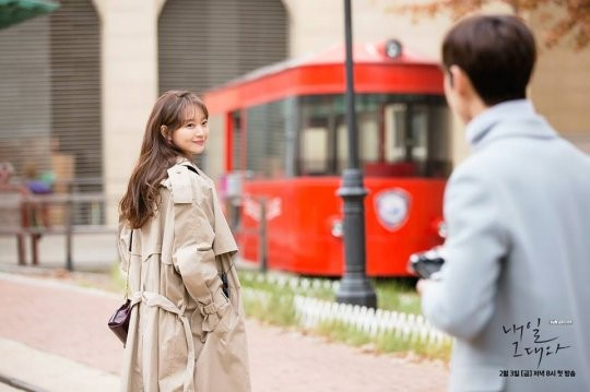 Tomorrow With You Shin Min Ah Lee Je Hoon 6