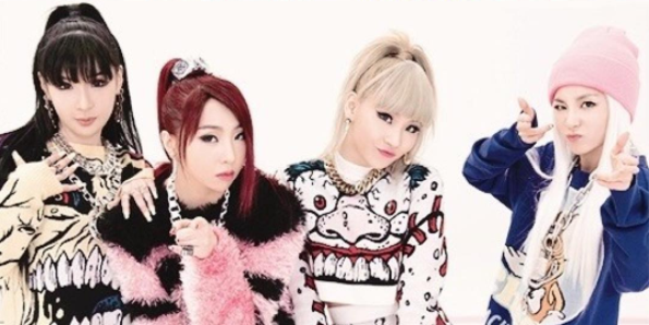 Minzy Reveals She Found Out About 2NE1's Final Song Through The Press