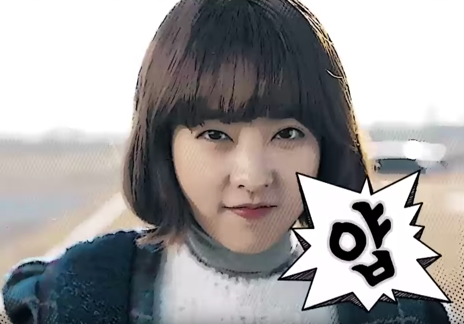 """Watch: Park Bo Young Makes Us Feel Her Wrath In New """"Strong Woman Do Bong Soon"""" Teaser"""