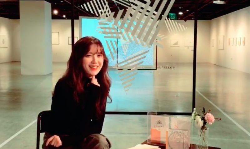 Ku Hye Sun Gives Insight Into Married Life