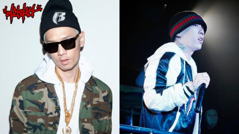 Masta Wu Drops Teaser For New Single Featuring Dok2