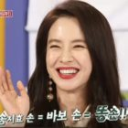 """Song Ji Hyo Aces In Every Possible Way For """"Song Ji Hyo's Beauty View"""""""