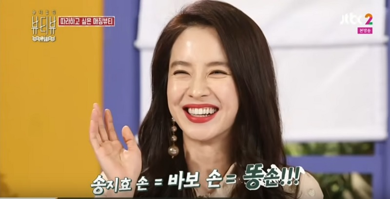 "Song Ji Hyo Aces In Every Possible Way For ""Song Ji Hyo's Beauty View"""