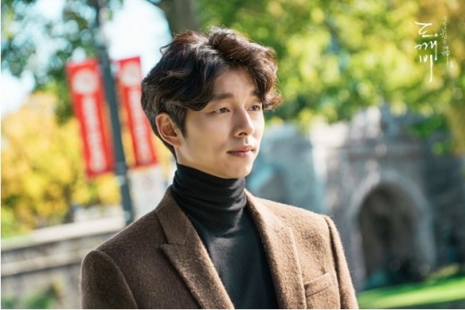 """Goblin"" Filming Is Over, Special Episodes Airing Next Month"
