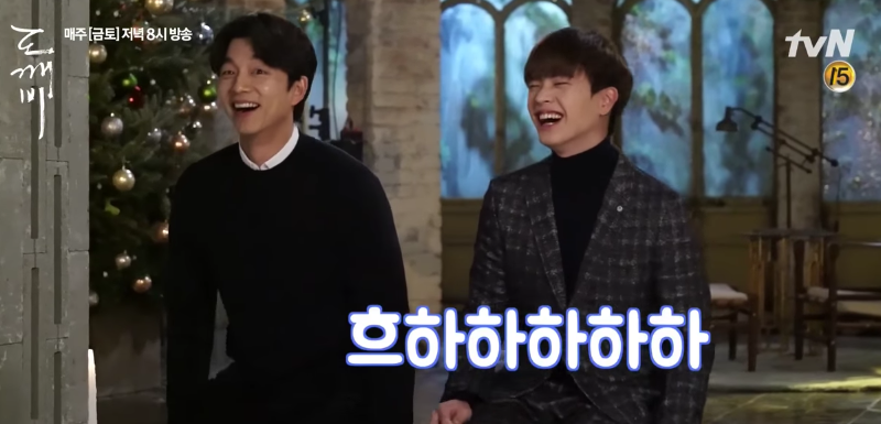 """Watch: Gong Yoo Is Stoic After Yook Sungjae's Ad-lib, But Flabbergasted Because Of """"Goblin"""" Director"""
