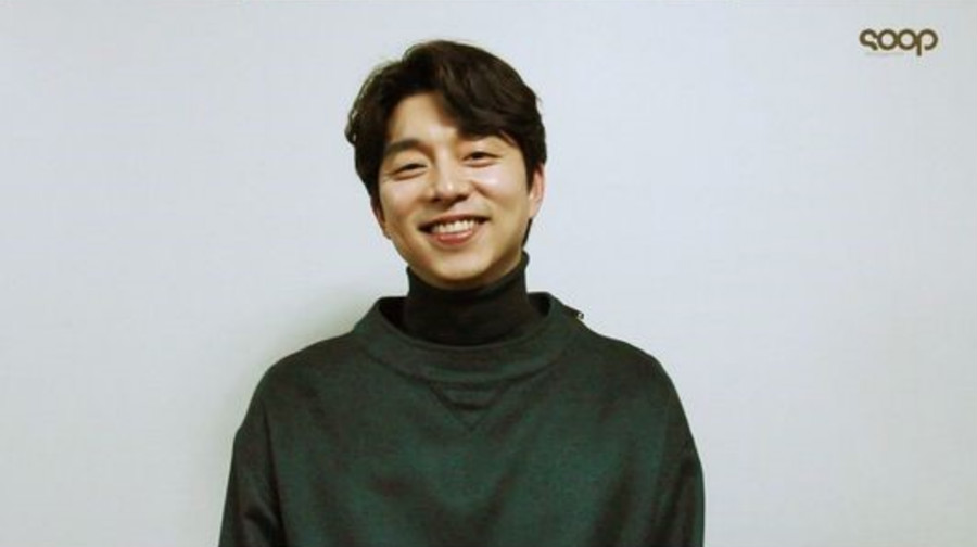 "Gong Yoo Leaves Message For Viewers After End Of ""Goblin"" Filming"