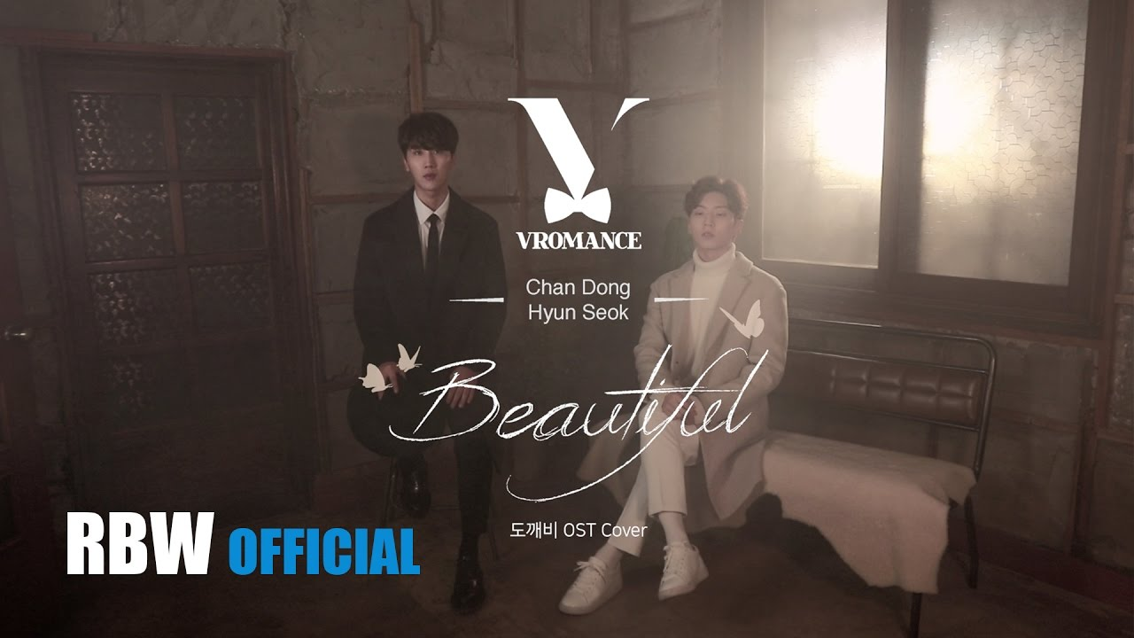 """Watch: VROMANCE's Chandong and Hyunseok Cosplay As """"Goblin"""" Characters For Cover Of Crush's """"Beautiful"""""""
