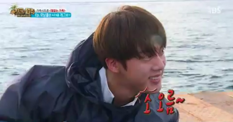 """BTS's Jin Regales """"Law Of The Jungle"""" Crew With Dad Jokes"""