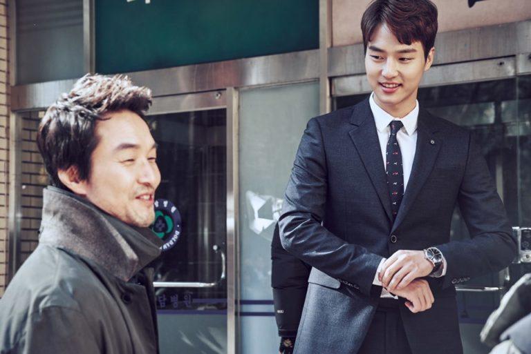 https://0.soompi.io/wp-content/uploads/2017/01/21010430/yang-se-jong-han-suk-kyu-768x513.jpg