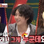 "Kim Heechul Accidentally Reveals A Bit Too Much About An Ex-Girlfriend On ""Singderella"""