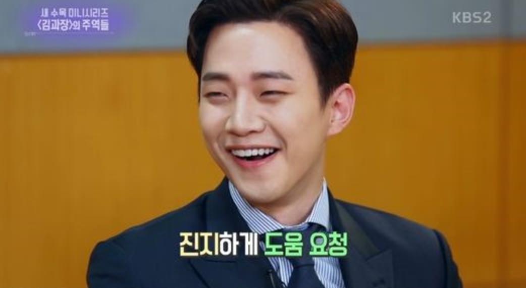 "2PM's Junho Talks About His Unique Preparation For His Role In ""Chief Kim"""