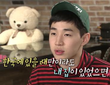Super Junior Henry