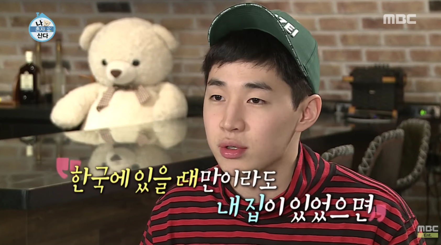 Watch: Henry Proudly Shows Off His Open Style Concept Home That He Designed Himself