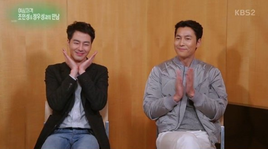 Jung Woo Sung Jokingly Says He's More Attractive Than His Co-Star Jo In Sung