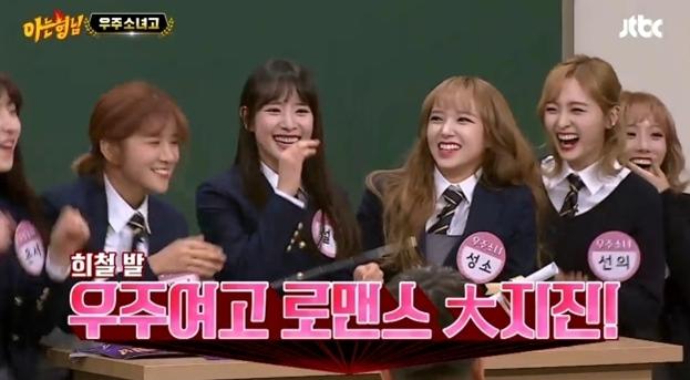 Kim Heechul And Cosmic Girls' SeolA Get A Little Flirtatious
