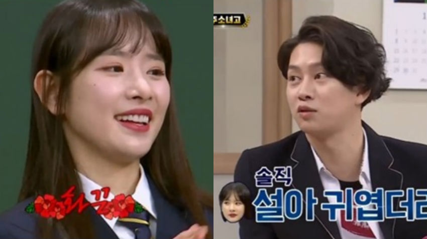 "Kim Heechul And Cosmic Girls' SeolA Get A Little Flirtatious On ""Ask Me Anything"""