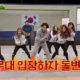 cosmic girls Dayoung Eunseo Yeoreum 1