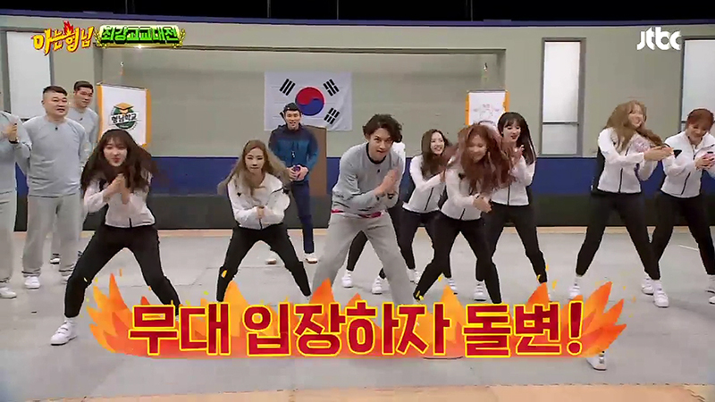 """Watch: Cosmic Girls' Dayoung, Eunseo, And Yeoreum Dance To EXO's """"Monster"""" And Super Junior's """"Sorry Sorry"""""""