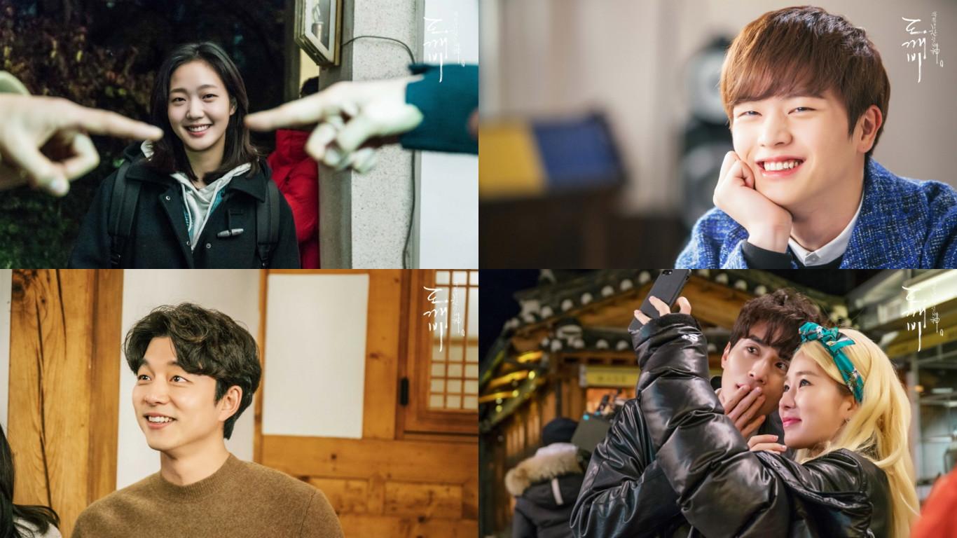 Kim Go Eun Yook Sungjae Yoo In Na Lee Dong Wook Gong Yoo
