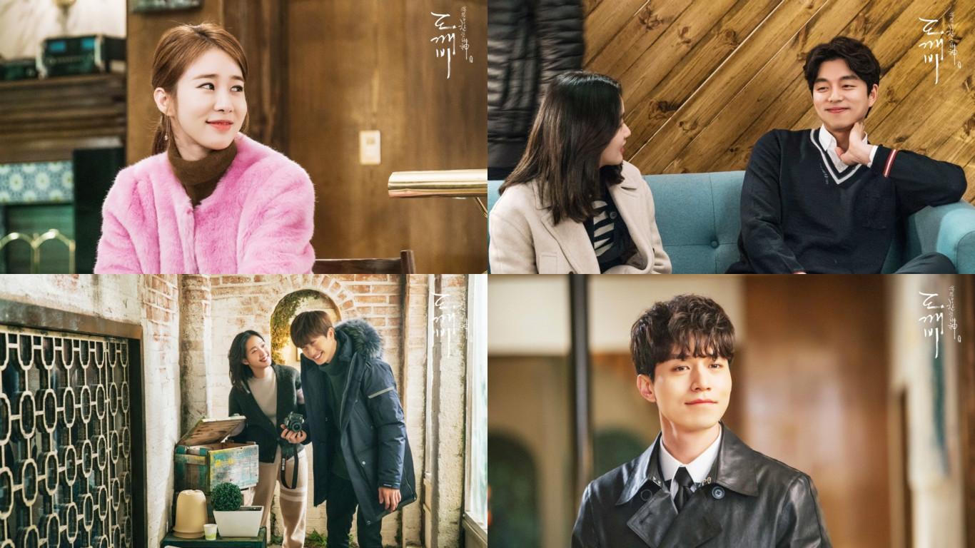Yoo In Na Kim Go Eun Gong Yoo Lee Dong Wook Yook Sungjae